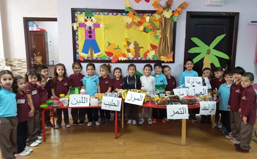 MSS kindergarten celebrating new Hijri year 1437